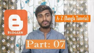 How to Embed YouTube video in Blogger to Autoplay the video YouTube video Part-07 (Bangla-2019)