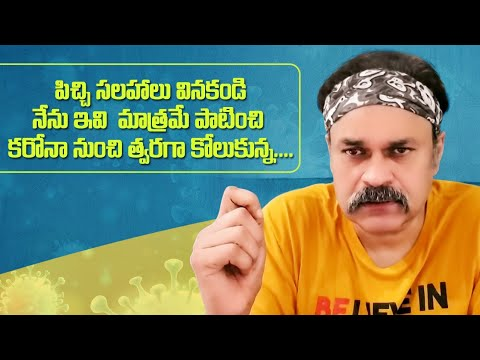 Naga babu's Recovery Story and Message to Patients | #NagababuTalks #RecoveryPeriod