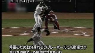野茂 二度目のノーヒットノーラン(4/4/2001 HIDEO NOMO No Hitter)
