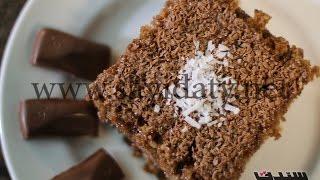 فيديو البسبوسة بشوكولاتة الجالاكسي