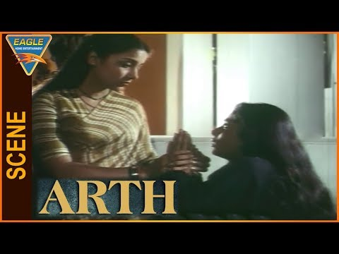 Arth Hindi Movie || Shabana Azmi Say Sorry To Smita Patil || Eagle Entertainment Official