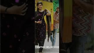 Nesama ne kuda vantha song | Tamil village love whatsApp status | aaravalli movie