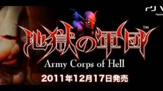 Army Corps of Hell: Gameplay Trailer
