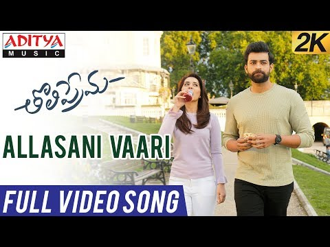 Allasani Vaari Full Video Song | Tholi...