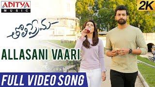 Allasani Vaari Full Video Song | Tholi Prema Vi...