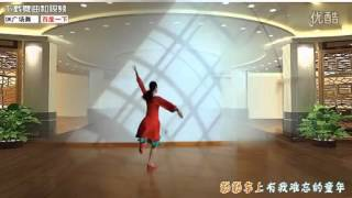 応子广场舞《呼伦牧歌》(张春丽合作版,応子雨夜舞缘演示 标清   trimmed thumbnail