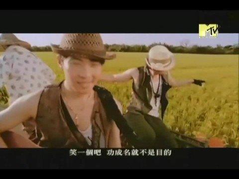 Jay Chou 周杰伦 - Dao Xiang稻香 FULL MV*English Lyrics*
