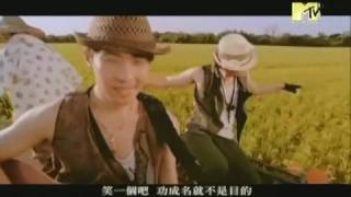 Jay Chou 周杰伦 - Dao Xiang  稻香 FULL MV  *English Lyrics*