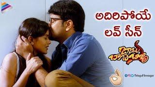 Babu Baga Busy BEST LOVE Scene | Srinivas Avasarala | Mishti Chakraborty | Tejaswi Madivada