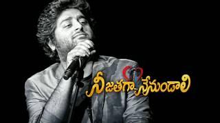 Pranama Na Pranama song lyrics|Arijit Singh|Nee Jathaga Nenundali||Sachin Joshi| Nazia Hassain|Bandl