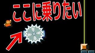 チャンネル登録お願いします!! (`・∀・´)どうもポッキーです。不可能コ...