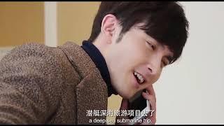 Phim ngôn tình Trung Quốc hay nhất 2017 Kiêu Ngạo và Định Kiến, rất hài hước