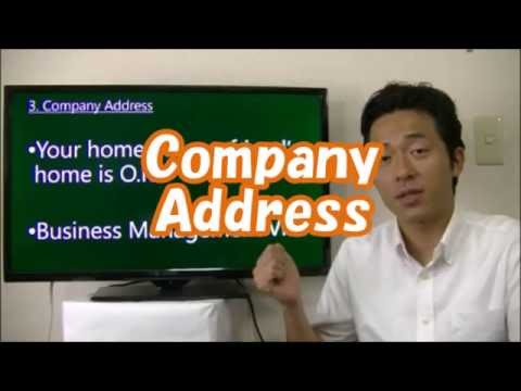#007  Company Address in Japan - Start Business in Tokyo