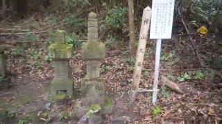 樺山久高夫妻の墓