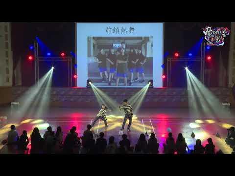 20170813鳳山高中Boogie Party VIII - 前鎮108