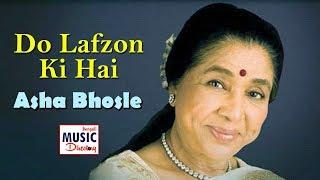 Do Lafzon Ki Hai Dil Ki Kahani | Asha Bhosle | Rahul Dev Burman