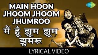 Jhumroo With lyrics   झुमरू गाने के बोल   Jhumroo   Kishore Kumar, Madhubala, Lalita Pawar