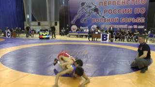 Финал 46 кг