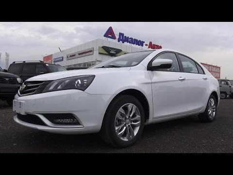 2016 Geely Emgrand 7. Start Up, Engine, and In Depth Tour.