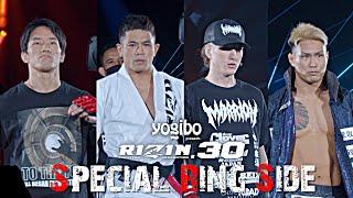 【RIZIN.30】Special Ring Side  ~ Winner & Loser ~
