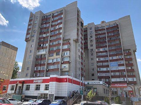 Продажа 2-х комнатной квартиры по ул.Кубанской 64 в г. Астрахань (ссылка на 3Д тур под видео)