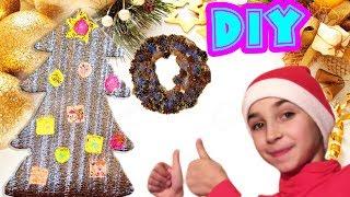 DIY Як Прикрасити Кімнату на Новий Рік 2018! Новорічні ПРИКРАСИ Своїми Руками: Ялинка Іграшки Вінок