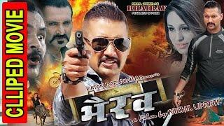 bhairav-clipped-movie-nikhil-upreti-anu-shah