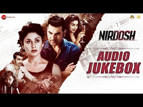 Nirdosh Full Movie Audio Jukebox | Nirdosh Movie Songs