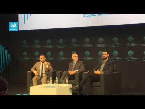 World Government Summit 2017 Dubai -Day 3