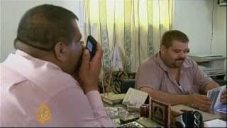 Israeli blockade brings Gaza trade to standstill  - 06 July 09