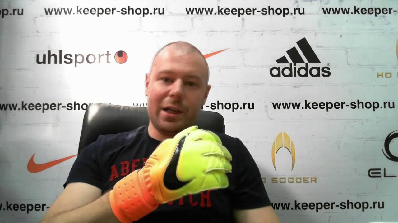 Обзор вратарских перчаток Puma King Aqua от Gloves N' Kit - YouTube