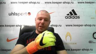 Вратарские перчатки Nike GK Grip 3 2016(Вратарские перчатки Nike GK Grip 3 2016 https://vk.com/keeper_shop., 2016-08-18T10:04:09.000Z)