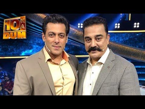 Kamal Haasan With Salman Khan On Dus Ka Dum | Vishwaroopam 2 Promotion