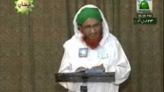 Arab Main Tajir Islami Bhaio Kay Darmiyan Honay Wala Bayan - Haji Muhammad Ameen Attari - Stafaband