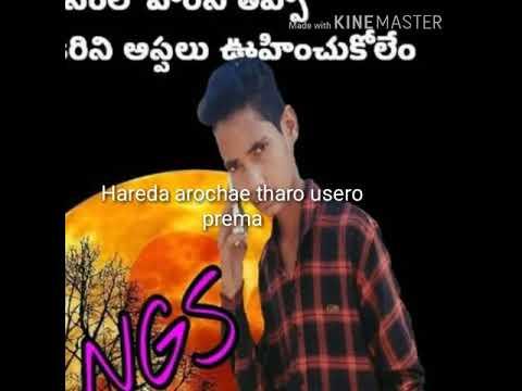 Goutham Singer NGS