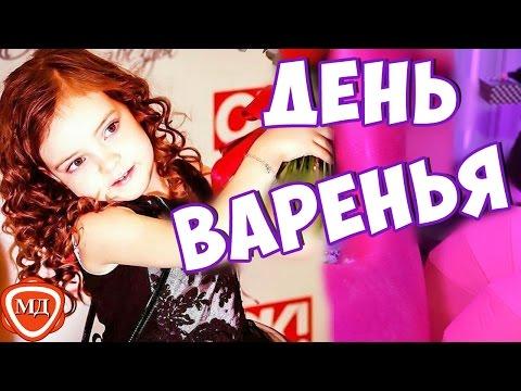 ДЕТИ КИРКОРОВА: день рождения дочери Киркорова, Алле-Виктории 5 лет!