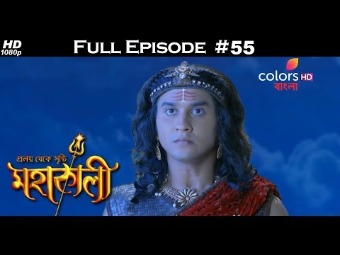 Mahakaali (Bengali) - 17th January 2018 - মহাকালী - Full Episode