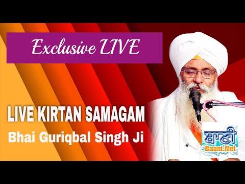Exclusive-Live-Bhai-Guriqbal-Singh-Ji-Bibi-Kaulan-Wale-From-Amritsar-03-Jun-2021