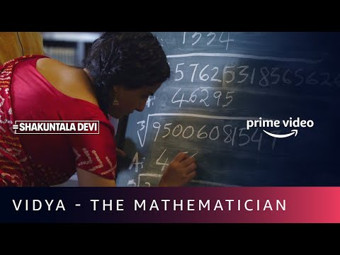 Vidya - The Mathematician | Shakuntala Devi | Amazon Prime Video | July 31