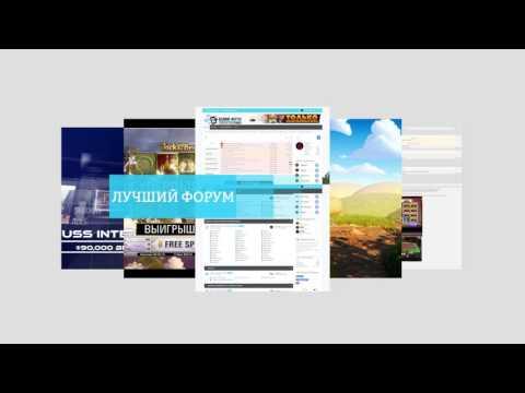 Казино форумиз YouTube · С высокой четкостью · Длительность: 18 с  · Просмотров: 303 · отправлено: 5/28/2017 · кем отправлено: Стримы в онлайн казино от Franky