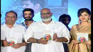 M. M Keeravaani Launches Kundanapu Bomma Movie Audio CD | Chandini Chowdary | Vara Mullapudi