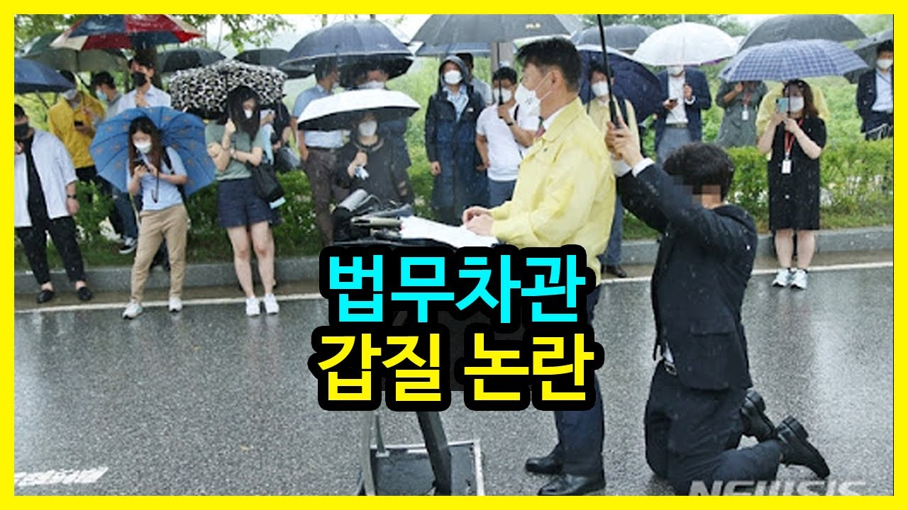 어제자 무릎 우산 결론