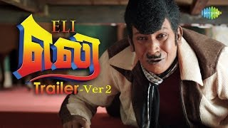 Eli New Tamil Movie Official Trailer