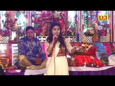 Betiya Bhi Mahaan Hoti Hai || Very Emotional Song 2017 || Hindi Devotional Songs