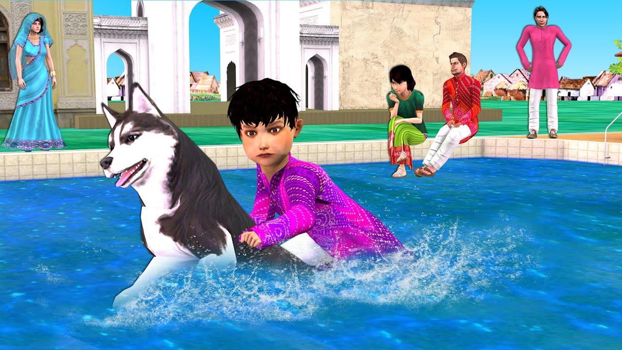 स्विमिंग पूल कुत्ता बचाव Swimming Pool Dog Rescue Comedy Video हिंदी कहानिय Hindi Kahaniya Comedy