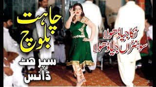 Chahat Bloch - Nika Jia Dhola - New  Performance Dance - Zafar Production Official