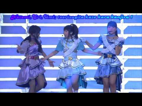 Love live Natsuiro egao de 1,2 Jump lyrics live