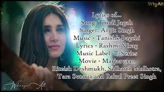 Thori jaga dy mujhy lyrics Song ¦¦Marjavaan¦¦ full Song