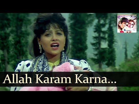 Allah Karam Karna | Sanam Bewafa | Salman Khan & Kanchan | Full Song