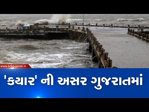 Weather turned cloudy in Vadodara, parts of city received light rain showers | Tv9GujaratiNews